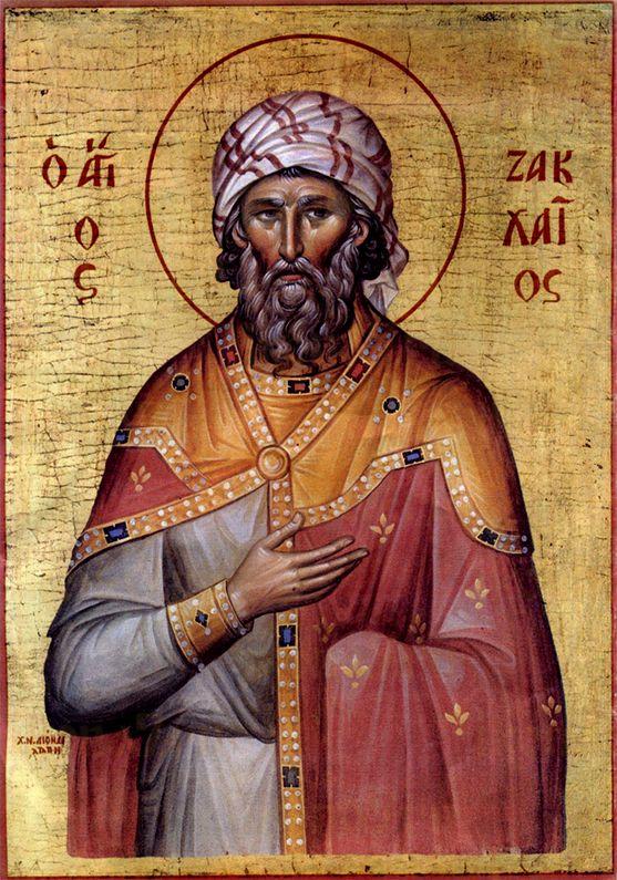 Закхей  (рукописная икона)