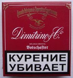 Сигареты Dimitrino Botschafter (Димитрино Ботшафтер)
