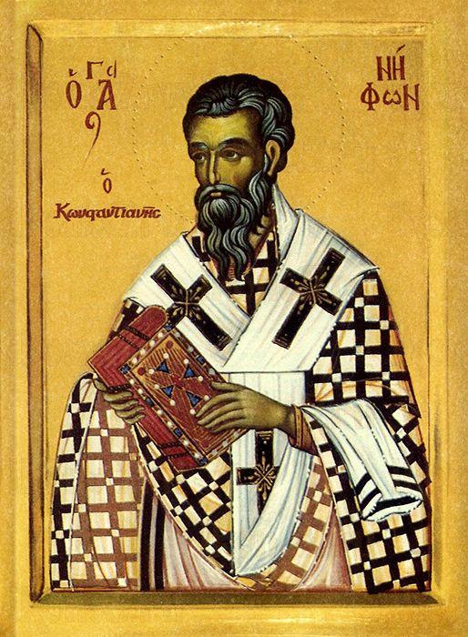 Нифонт Константинопольский рукописная икона)