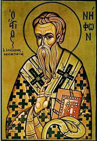 Нифонт Кипрский  (рукописная икона)