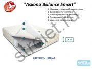 Матрас Аскона Balance Smart 160х200 см
