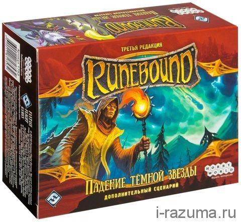 Runebound Падение тёмной звезды (Дополнение)
