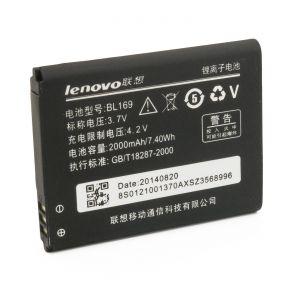 Аккумулятор Lenovo A789/S560 IdeaPhone/... (BL169) Оригинал