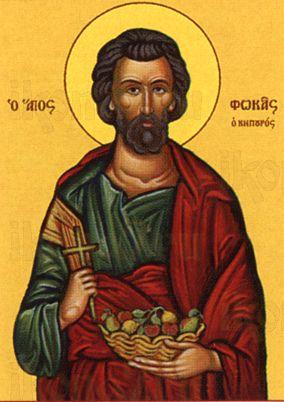 Фока Вертоградарь (Синопийский)  (рукописная икона)