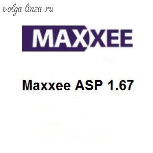 MAXXEE  ASP 1.67 HCC