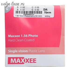 MAXXEE 1.56 PHOTO