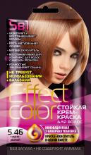 Cтойкая крем-краска для волос серии «Effect Сolor» 50 мл, тон медно-рыжий