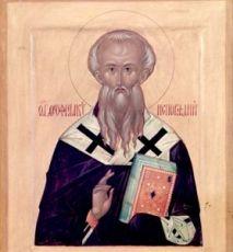 Феофилакт Никомидийский (рукописная икона)