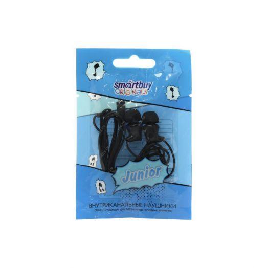 Наушники вакуумные Smartbuy JUNIOR, черные (SBE-555) (в пакетике)