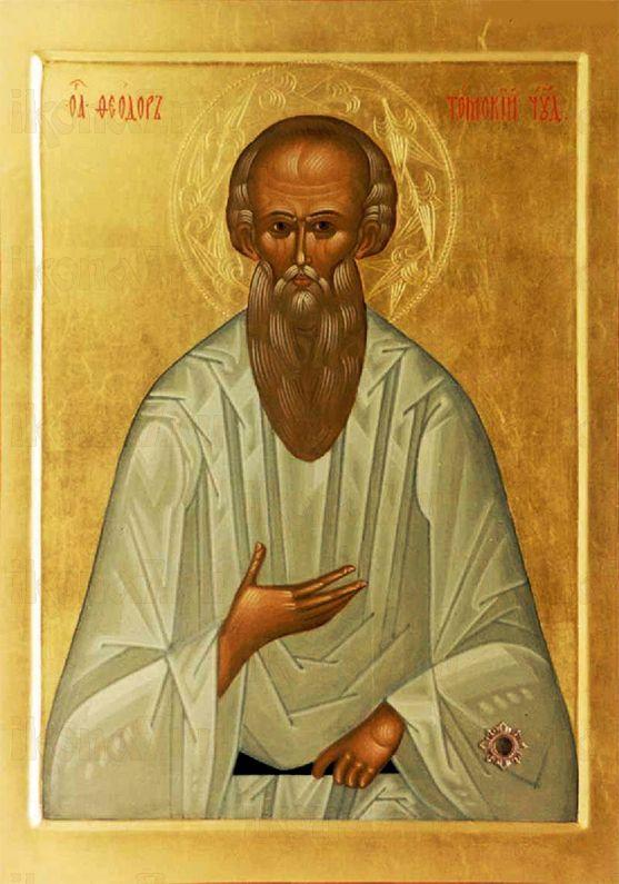 Феодор Томский (рукописная икона)