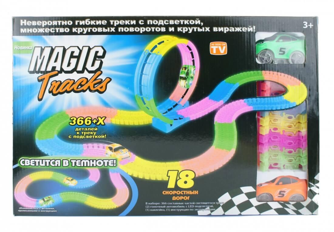 Magic-Tracks Мертвая петля 366 деталей + 2 машинки