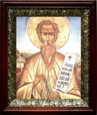 Антоний Езерул-Вылчский (19х22), темный киот