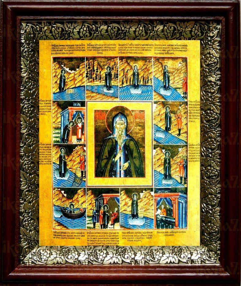 Антоний Римлянин (19х22), темный киот
