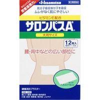 Hisamitsu обезболивающие пластыри 12шт.