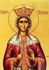Кириакия Никомидийская  (рукописная икона)