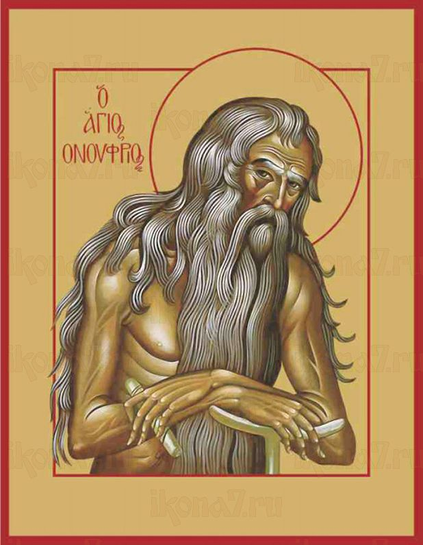 Онуфрий Великий (рукописная икона)