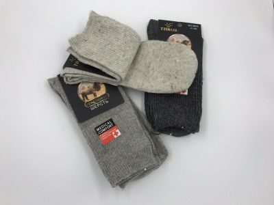 Шерстяные мужские медицинские носки с ослабленной резинкой р-р 41-46