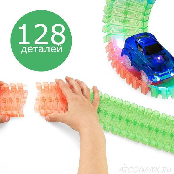 Светящаяся чудо-трасса Noctil Ucent Track Car 128 деталей