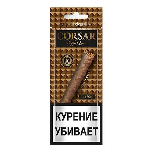 Сигариллы Corsar of the Queen Classic 3 шт.