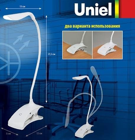 Светильник настольный светодиодный Uniel TLD-533 акк-ный 3W(250lm) 5K (акк. 5V 1200mA) сенсор/диммер, пласт./белый