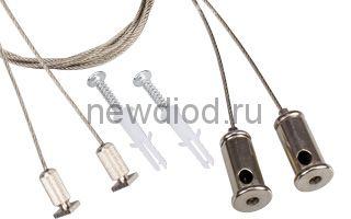 Подвесная система для алюминиевого профиля SN.1002 CLASSIC