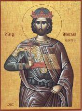 Анастасий Персянин (рукописная икона)