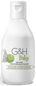 G&H Baby Детский увлажняющий лосьон