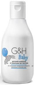 G&H Baby Детский шампунь от макушки до пяточек