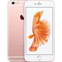 Apple iPhone 6S 128Gb Rose Gold Спецпредложение