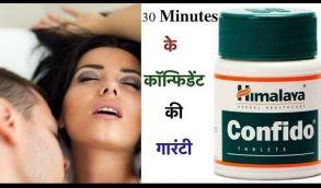 Конфидо (Confido), Himalaya Herbals, 60 таб.