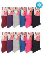 Носки подростковые для девочки(ТЕРМО)