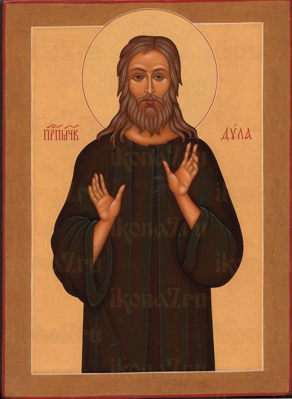 Дула  Страстотерпиц (рукописная икона)