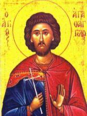 Агафангел Римлянин (рукописная икона)