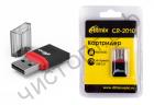 Картридер RITMIX CR-2010, черный, USB 2.0, microSD