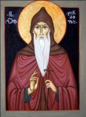 Григорий Хандзойский  (рукописная икона)