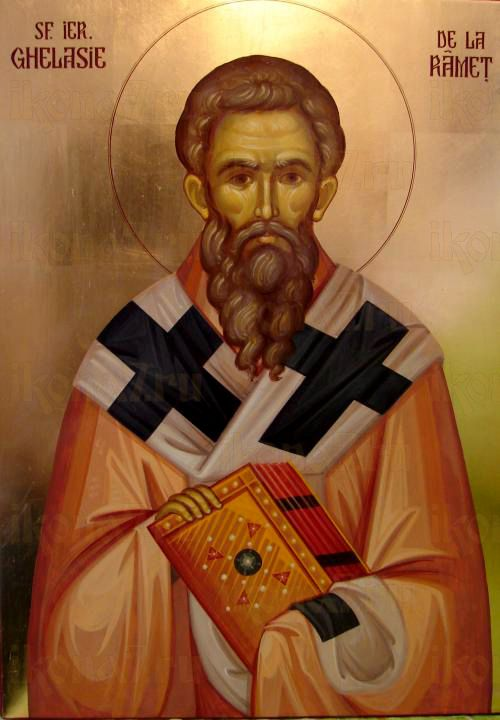 Геласий Рымецкий  (рукописная икона)