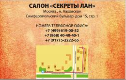 """""""Полынька-оберег"""" 15 свечей"""