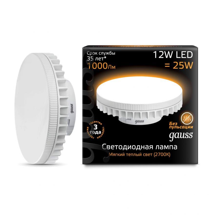 Лампа Gauss GX70 12Вт 2700K