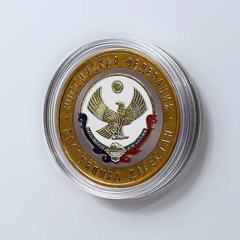 Цена монеты 10 рублей 2013 года СПМД, Дагестан: стоимость по ... | 773x773