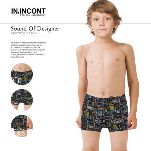 Трусы боксеры для мальчика 7-15 лет  INCONT  №INC2623