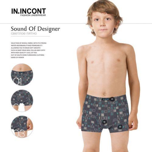 Трусы боксеры для мальчика 7-15 лет  INCONT  №INC2626