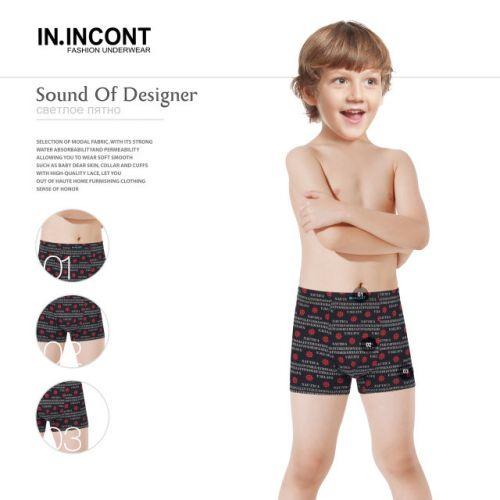 Трусы боксеры для мальчика 7-15 лет  INCONT  №INC2624