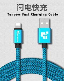 Tiegem USB  кабель для  зарядки  iPhone 5 5S 6 6 S iPad SE для iPad эйр мини 120см с/п до 480 Мbs