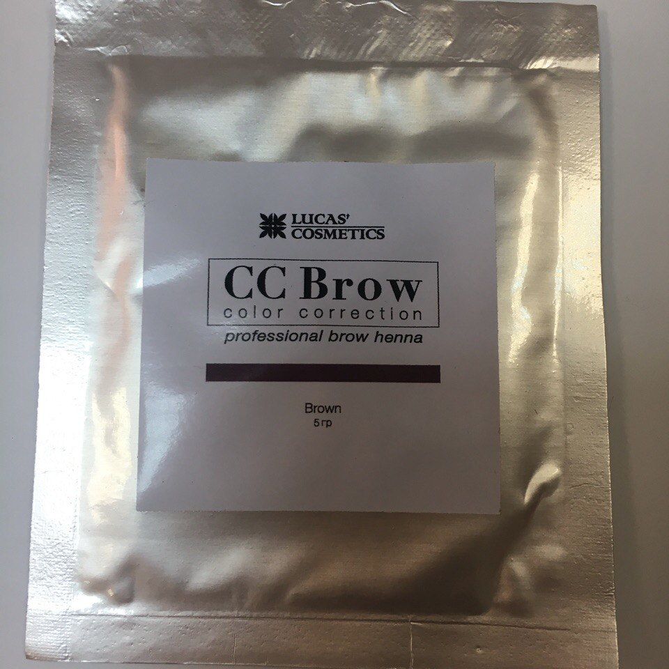 CC Brow - Brown 5 гр