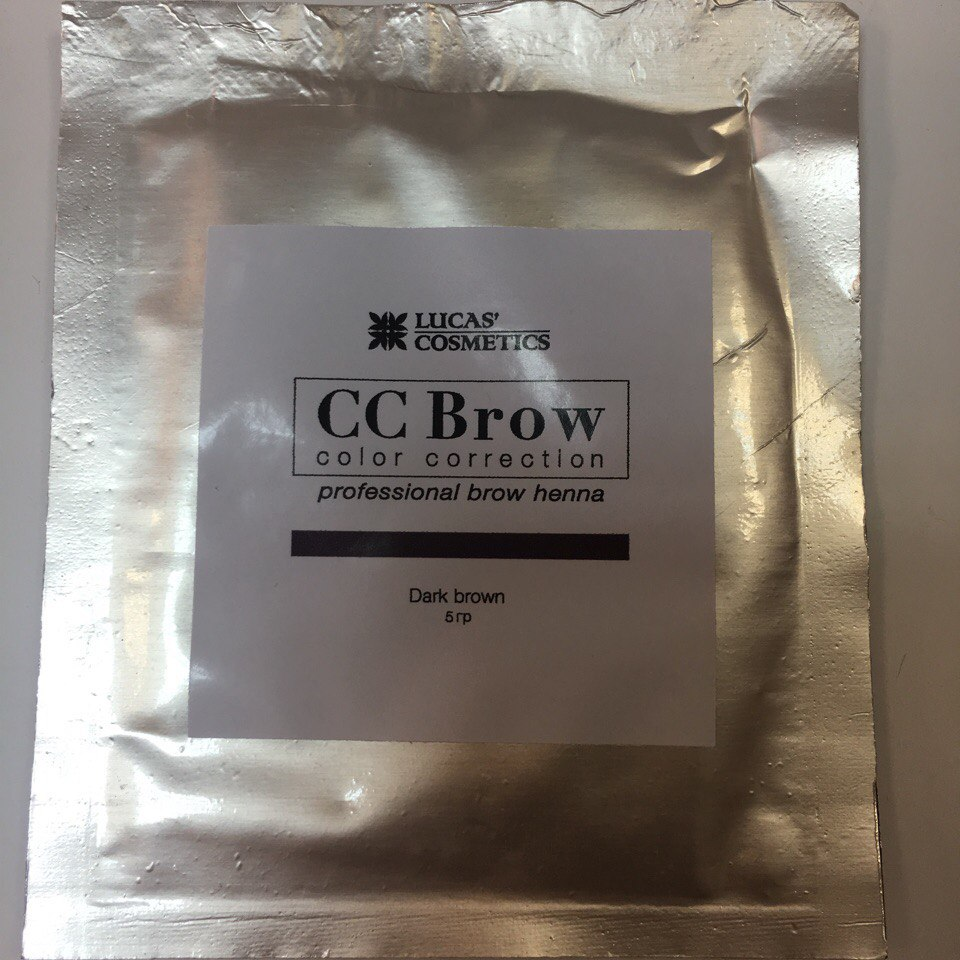 CC Brow - Dark brown 5 гр