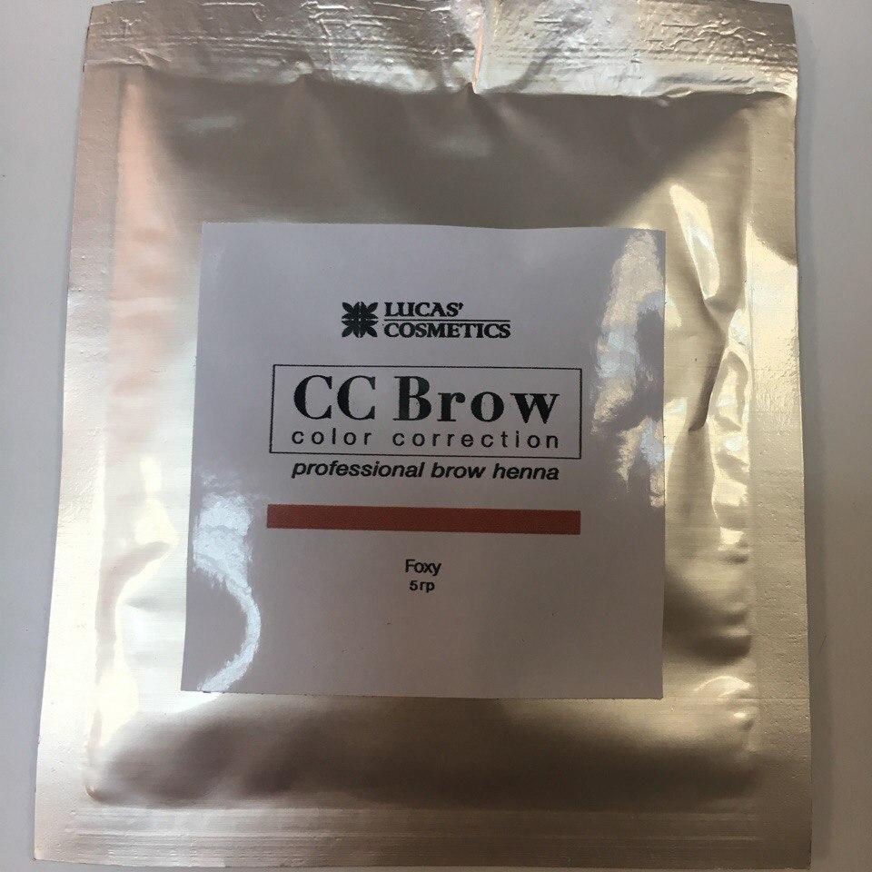 CC Brow - Foxy 5 гр
