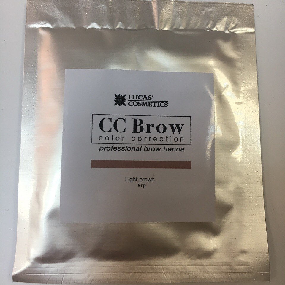 CC Brow - Light brown 5 гр