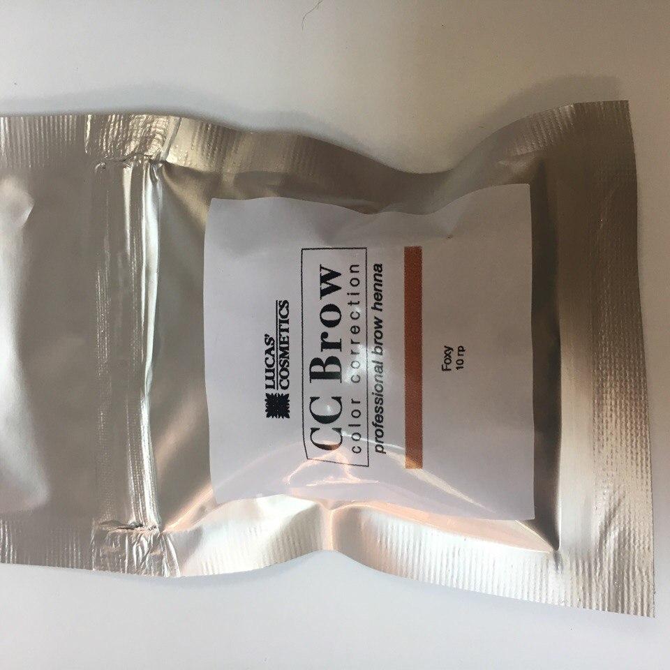CC Brow - Foxy  10 гр