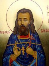 Евгений Переславский (Елховский)  (рукописная икона)