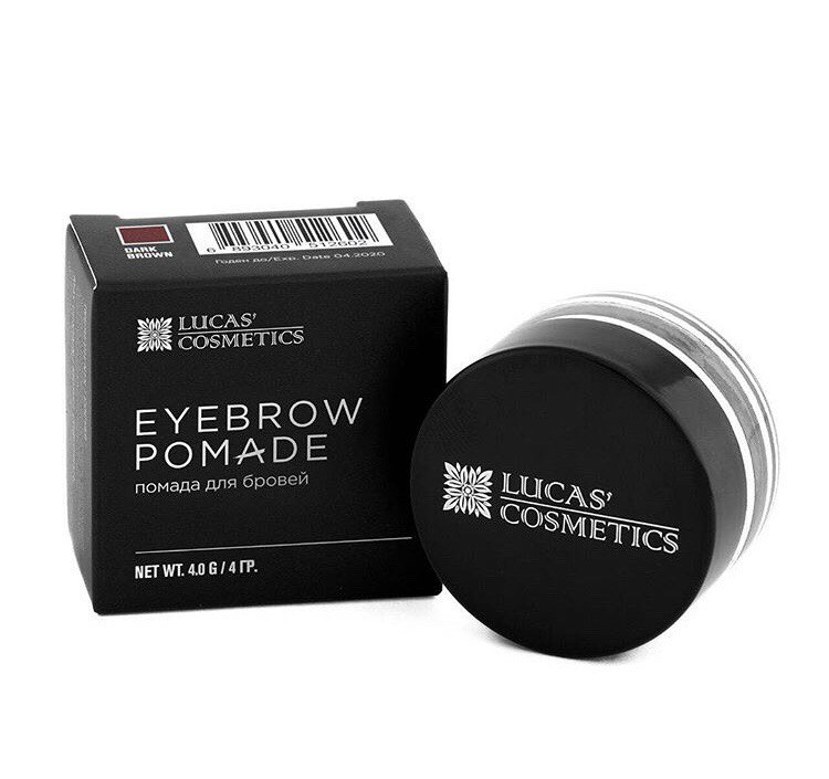 Помада для бровей Brow pomade Lucas' Cosmetics (dark brown) - темно-коричневый